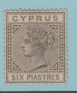 CYPRUS 15 MINT NO GUM FAULTY SPACEFILLER ATTRACTIVE LOW PRICE !