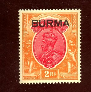 BURMA #14 MINT VF OG VLH Cat $29