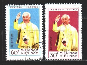 Vietnam. 1975. 59-60. 85 years old Ho Chi Minh. USED.