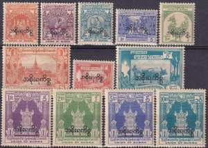 Burma #122-6, 129-35 MNH  CV $25.50  (Z3089)