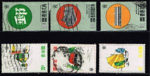 UK STAMP CHINA HONG KONG USED STAMPS COLLECTION LOT #S7