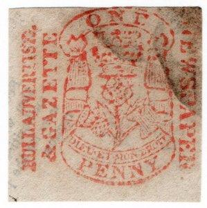 (I.B) QV Revenue : Newspaper Duty 1d (Hull Advertiser & Gazette)