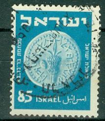 Israel - Scott 61