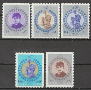 COLLECTION LOT # 5659 IRAN #1453-7 MH STAMPS 1967 CV+$12.50