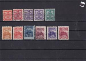 nicaragua 1890-92 stamps  ref 10838