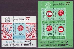 Z572 JLstamps 1977 indonesia set s/s mnh #999a-1000a flower/sports