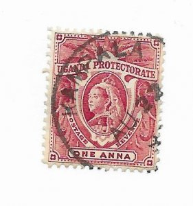 Uganda #69 Used - Stamp - CAT VALUE $3.75