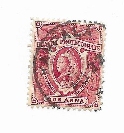 Uganda #69 Used - Stamp - CAT VALUE $3.75
