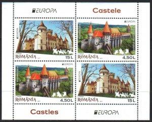 Romania. 2017. bl 7207-08. Castles, Europe. MNH.