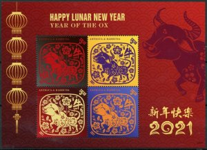 Antigua & Barbuda Year of Ox Stamps 2021 MNH Happy Chinese Lunar New Year 4v M/S