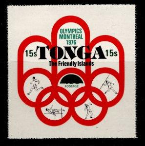 TONGA QEII SG640, 15s on 10s olympics games Montreal, NH MINT.