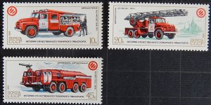 Cars, 1984, History of Fire Engines, MC #5561; 5562; 5563