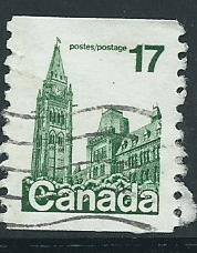 Canada  SG 874  Fine Used  Imperf top and bottom