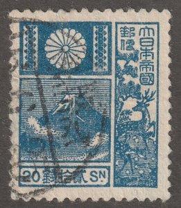 Japan stamp, Scott#175A, used,  20 SEN, postmark, #J175A