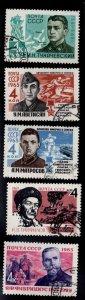 Russia Scott 2705-2709 Used CTO  stamp set