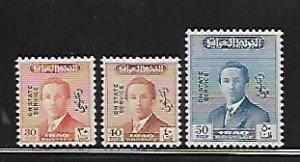 IRAQ, O158-O160,  MNH, KING FAISAL II , SURCHD