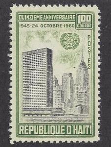 Haiti   Scott # 469      Mint never hinged