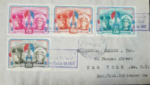 O) 1955 ARGENTINA, PRES. ALFREDO STROESSNER -PRES.JUAN D. PERON.SCT A124-VISIT O
