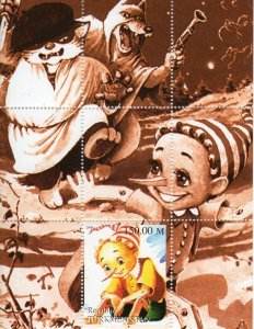 Turkmenistan 2000 DISNEY CHARACTERS Pinochio s/s Perforated Mint (NH)