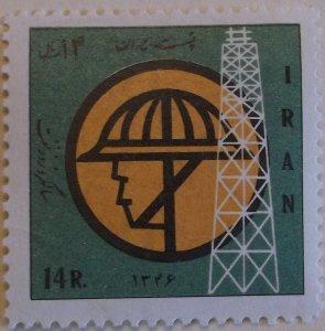 Iran 1469  MNH Full Set  Cat $2.50 Oil Topical