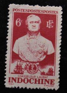 Indo-China Scott 231 Francois Chasseloup-Laubat Issue 1943 NGAI