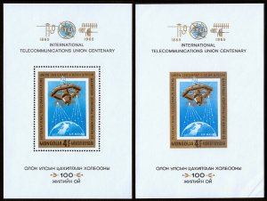 Mongolia Scott C11 Perforated, C11 Imperf (1966) Mint NH VF W
