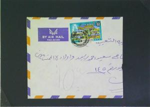 Bahrain 1969 Partial Airmail Cover to USA - Z2708