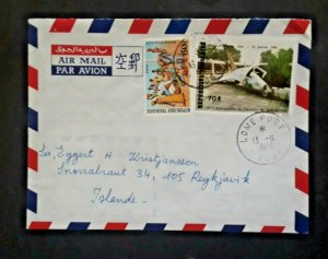 1984 Lomé Port Togo To Reykjavik Iceland Airmail Cover