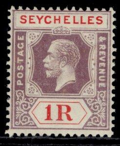 SEYCHELLES GV SG119, 1r dull purple & red, M MINT. Cat £28. DIE II
