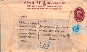 Nepal Postal Stationery Flower