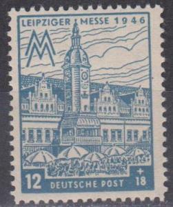 Germany #14NB14 MNH VF (K458)
