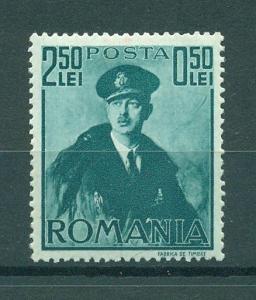 Romania sc# B120 mh cat value $.25