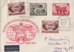 Hungary Scott 894-895, C70 Ink address.