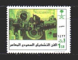 Saudi Arabia. 2001. 1378 from the series. Modern Art. MNH.