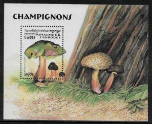 Cambodia #1668 MNH S/Sheet - Mushrooms