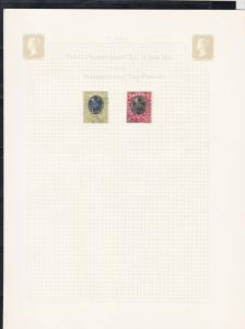 serbia stamps page ref 16989