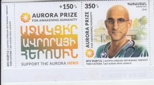 2018 Armenia Tom Catena Aurora Prize Pair SP (Scott NA) MNH
