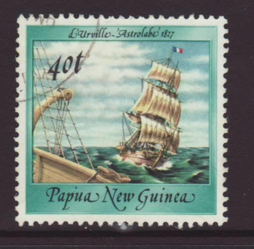 Papua New Guinea 671 Used VF