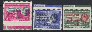Serbia 1942 Stamp Selection Fancy Surcharge OVP & Printed Selvages 3 Stamps MNH