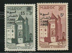 MOROCCO Stamps  1960 SC# B6 B7 Mahakma de Casablanca Surcharged Semi-Postal