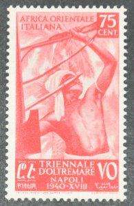 DYNAMITE Stamps: Italian East Africa Scott #31 – MINT hr