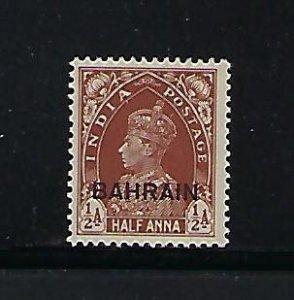 BAHRAIN SCOTT #21 1938-41 GEORGE VI INDIA OVERPRINT 1/2A (BROWN) - MINT LH