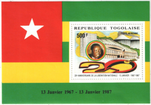 STAMP STATION PERTH Togo #1422 YTBF258 MNH S/S CV$5 20th Anniv of Independence