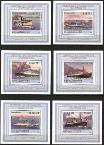 {416} Mozambique 2009 History of Maritime III Ships Boats 6 S/S Deluxe MNH**