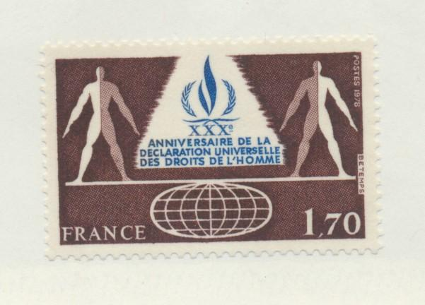 France Scott #1623, Human Rights Issue From 1978, Collectible Postage Stamps,...