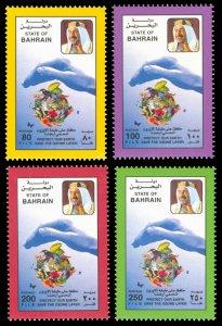 Bahrain 1997 Scott #497-500 Mint Never Hinged