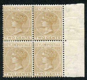 Ceylon SG146 2c Pale Brown wmk Crown CA perf 14 M/Mint (top pair creased)