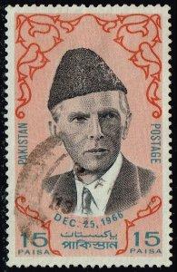 Pakistan **U-Pick** Stamp Stop Box #154 Item 52