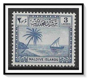 Maldive Islands #21 Seascape MNH