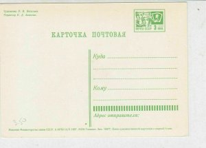 Russia 1966 Sketch of Vladimir Lenin Using the Telephone Stamps Card Ref 30053